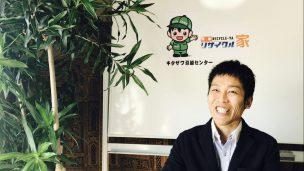 東京リサイクル家スタッフ紹介 小野さん