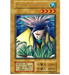 GBソフト「遊戯王デュエルモンスターズ2闇界決闘記」体験参加者特典
