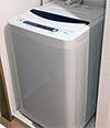 タテ型洗濯機7kg UPL