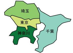 埼玉 東京 神奈川 千葉