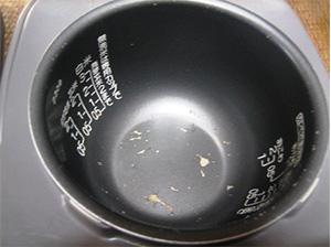 フッ素コーティングが剥げている炊飯器